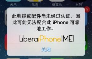 iphone chino
